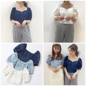 日本Nice Claup Freesize 淺藍色 深藍色 白色 燈籠袖 牛仔 五分袖 上衣 top