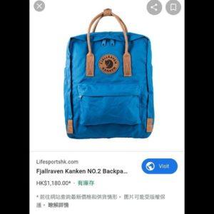 防潑水!Kanken by Fjallraven 北極狐 背囊 背包 backpack 書包 袋 防水 