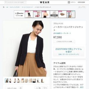 🤯大福利款!日本ViS 修身插袋 西裝外套