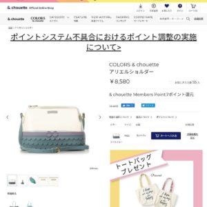 日本 Colors by Jennifer sky 迪士尼 小魚仙 蝴蝶結 斜孭袋 側孭袋