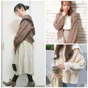日本INGNI 闊袖 可愛 麻花針織 冷衫 開胸 拉鏈 外套 Cardigan