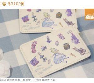 日本 COLORS by Jennifer Sky 卡包 銀包 錢包 荷包 wallet