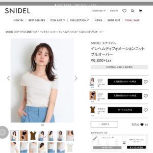 日本 snidel 三色 不規則 彈性 一字膊 露膊 t shirt 上衣