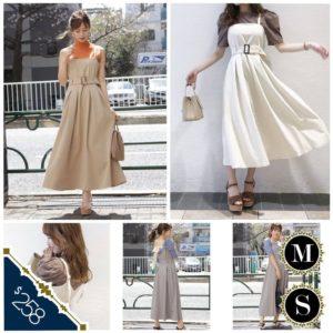日本dazzling 外襯 吊帶 連身長裙