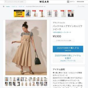 jp_tail_fashion_20210426_213330_1