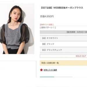 日本Nice Claup Freesize 春夏 泡泡袖 上衣 top