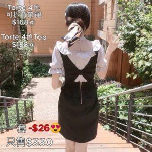 日本Torte 格仔 連身 吊帶裙 短裙 蝴蝶結 格仔 dress skirt