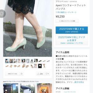 (37碼)日本Aperi 超舒服 有軟墊 幼踭 短踭仿皮 麖皮 皮面 絨面 圓頭 高踭鞋 Heels 