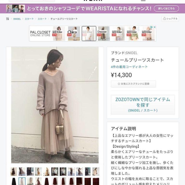 jp_tail_fashion_20210511_174935_2