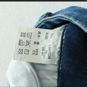 清!日本單 大碼 高質 刺繡 牛仔 中褲 七分褲