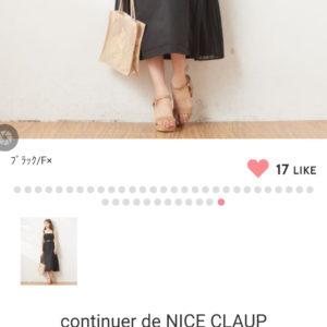 日本Nice Claup 四季 外襯 吊帶 拼接 雪紡 牛仔  百摺 連身裙 DRESS