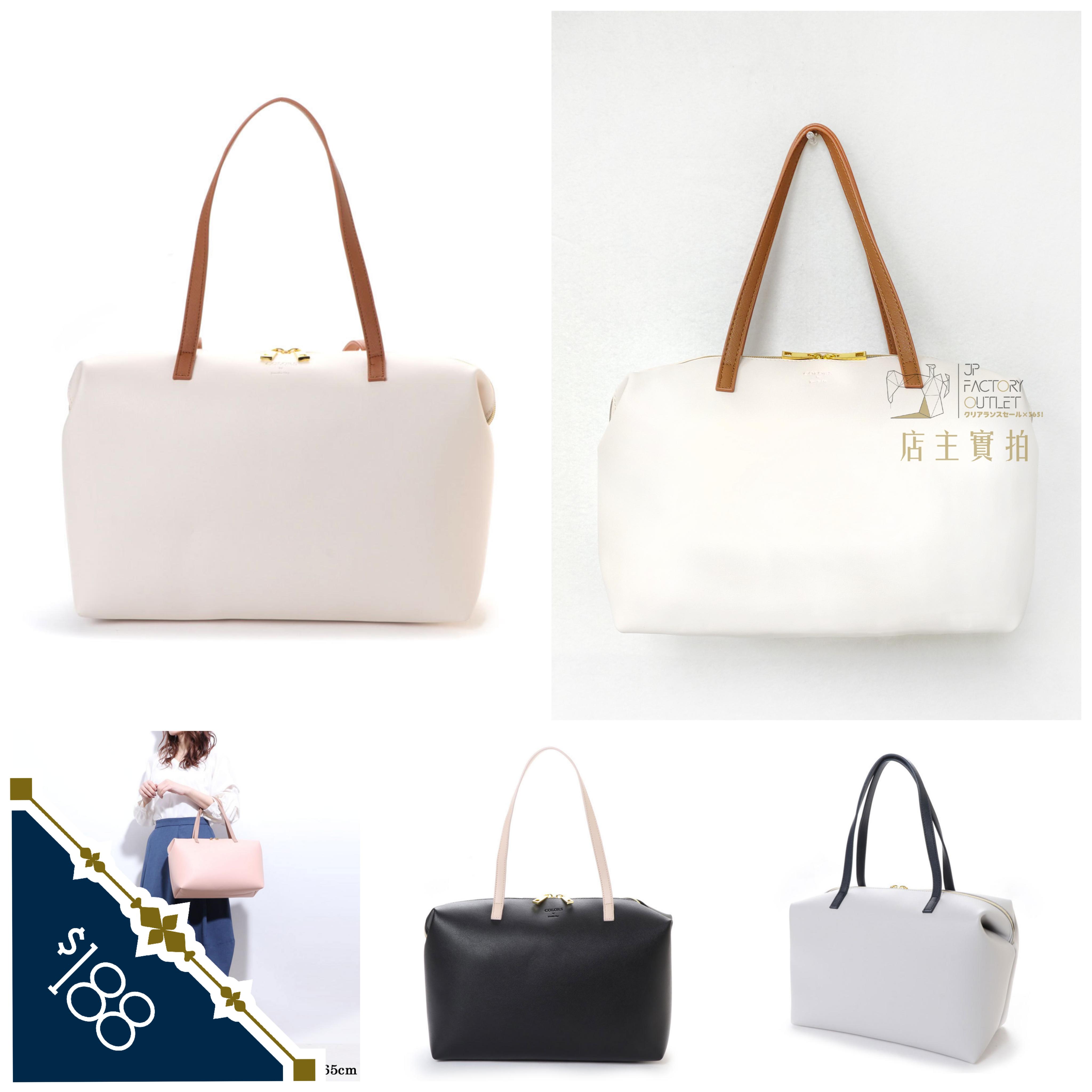 日本colors by Jennifer sky 側孭袋 拉鍊袋 手袋 旅行袋