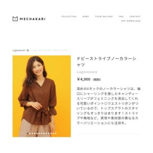 超舒服!日本au Wowma!(ワウマ) 春夏大碼中碼咖啡色 修身 v領 恤衫 喇叭袖 七分袖 上衣
