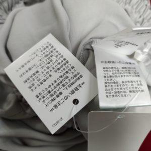 涼❄️+舒服+超懶 日本 超薄 絲質 闊腳 七分 懶人褲
