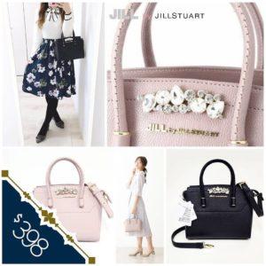 日本貴牌 Jill by Jillstuart 斜孭袋 手挽袋 handbag sling bag