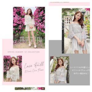 日本貴牌 michellMacaron 奶白色 灰藍色  喇叭袖 雪紡 連身裙