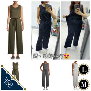 超舒服+sporty 😍美國 COMO BLU 4色 連身褲 ROMPER