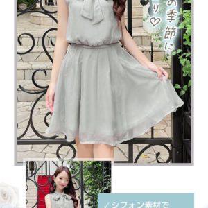 日本貴牌 michellMacaron 灰藍色 蝴蝶結 雪紡 連身裙
